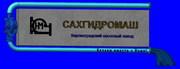 Насосы Кировограда